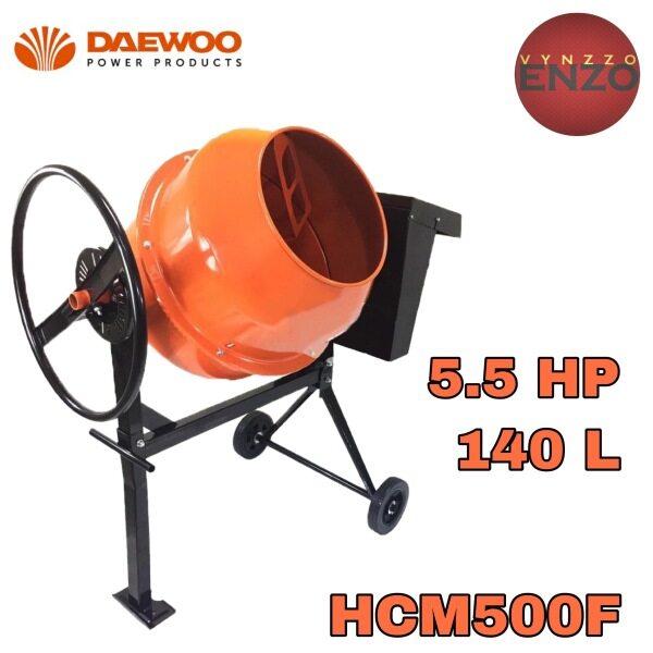 Daewoo 140 Liter Gasoline Engine Concrete Mixer HCM500F