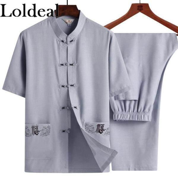 Loldeal Phong Cách Trung Quốc Set Mùa Hè Áo Có Tay Ngắn + Quần Nam Cotton Linen Nam