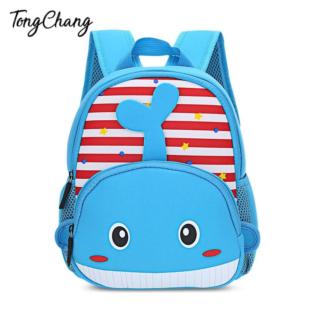 Getek Tongchang Cute Kid School Bag 3d Cartoon Animal Zoo Print Backpack By Masamall.