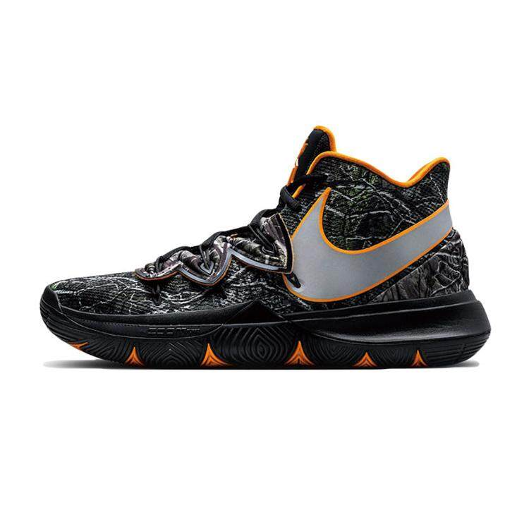 8dd5deabafa7 Nike Basketball Shoes for Men Philippines - Nike Mens Basketball ...