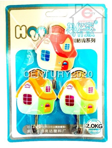 AO YI JIA Strong Adhesive Hook Bathroom Kitchen Hook With Metal Hook House Design 063