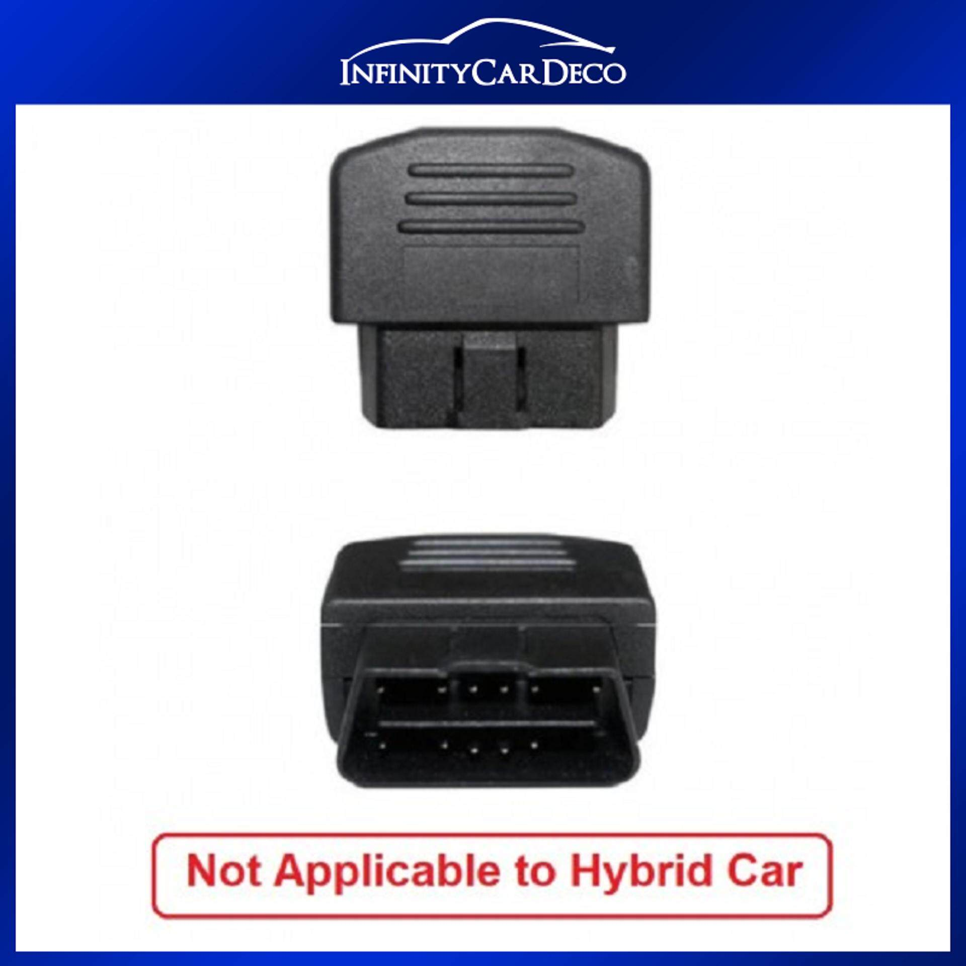 Nissan Almera 12-16, Sylphy Plug & Play Obd Foot Brake Auto Door Lock By Car Deco.