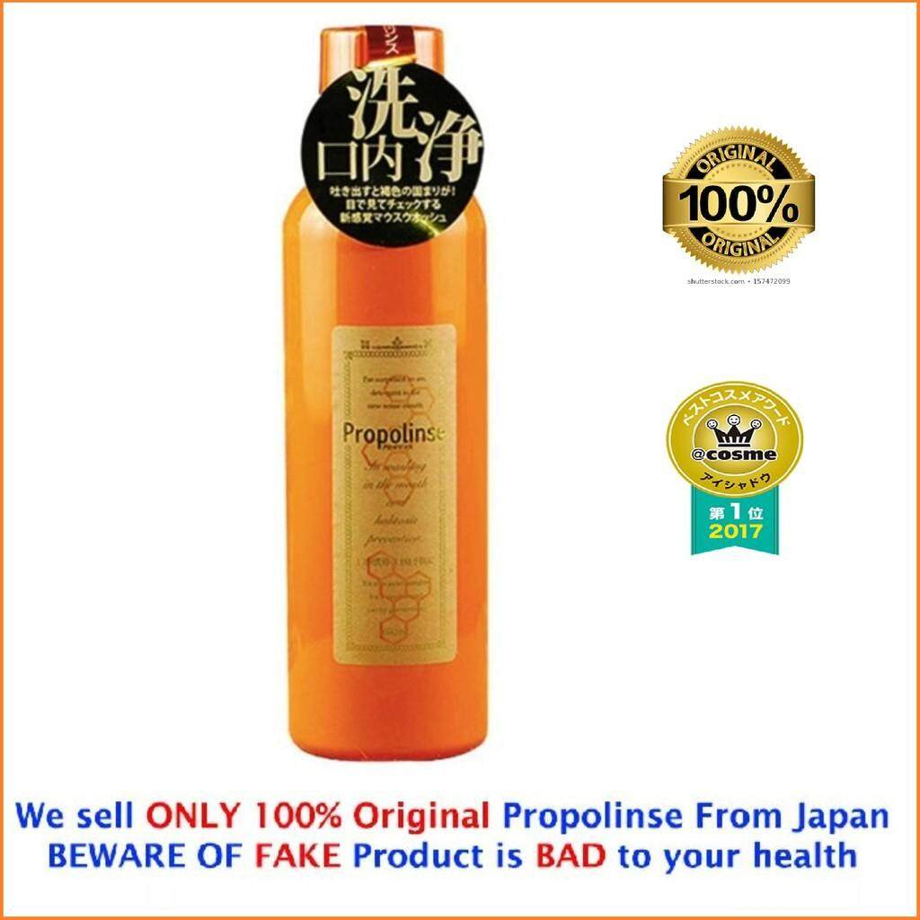 2f2893177 100% ORIGINAL PROPOLINSE JAPAN MOUTHWASH [ 600ML x 1 bottle ] - Japan Top  Selling