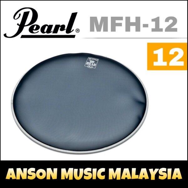 Pearl MFH-12 Muffle Head, 12 (MFH12) Malaysia