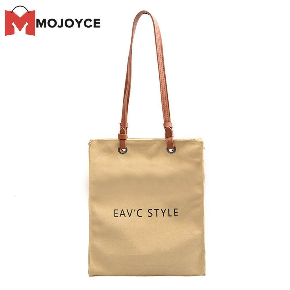 Brown Letters Printed Shopping Tote Bag