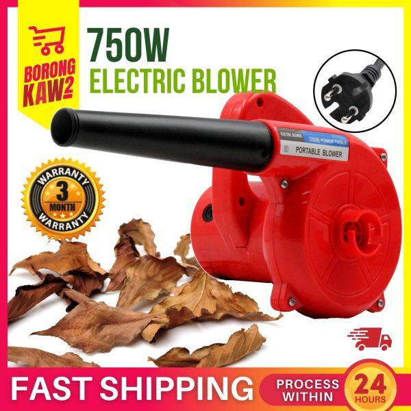 750W 220V Electric Handheld Air Blower Car Dust Removal Tool Outdoor