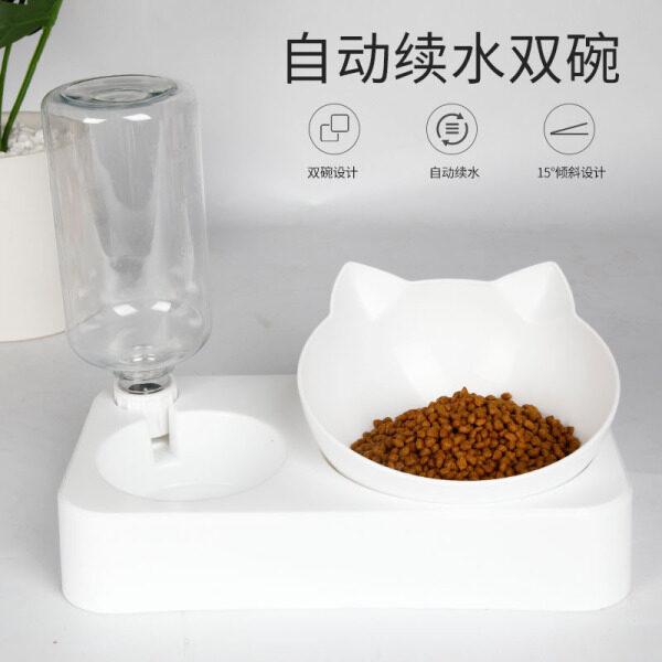 Chó Mèo Bát Bát Bát Đôi Bát Chó Ăn Và Uống Giá Xóc Gạo Kitty Bát Đựng Nước Tự Động Phụ Kiện Cho Thú Cưng