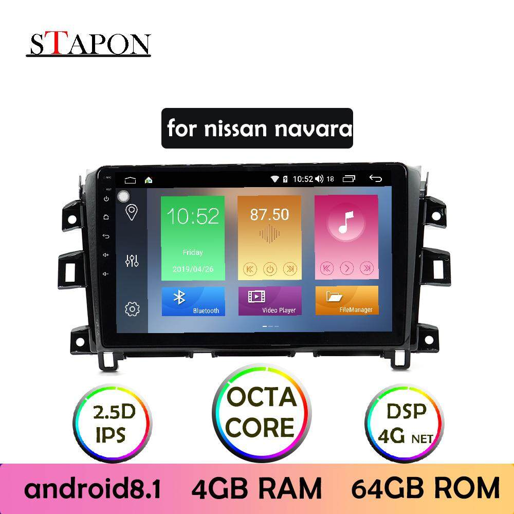 STAPON 10inch 2.5D for Nissan navara 2011-19 Android8.1 1G RAM car HEAD UNIT plug and play  multimedia player with WiFi Bluetooth GPS steering wheel control rear view 1010A image