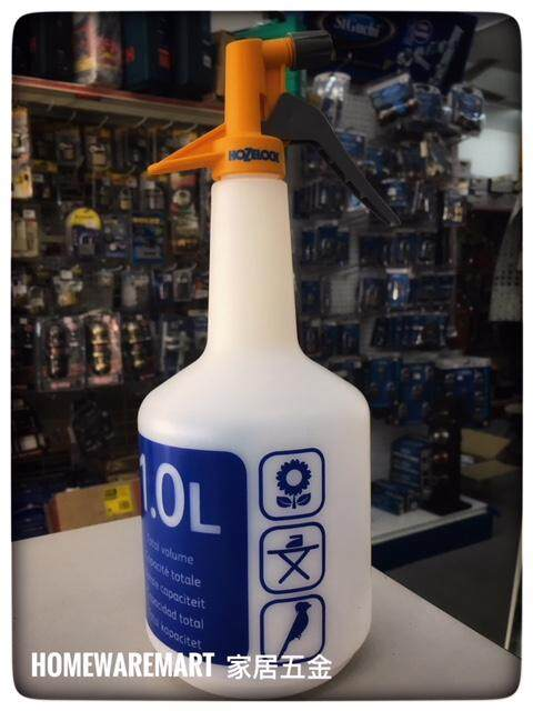UK Hozelock Spray 1.0Litre