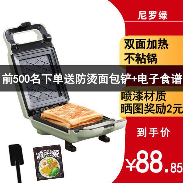 Seoul Máy Làm Bánh Sandwich Trill Ánh Sáng Thực Phẩm Máy Làm Bữa Sáng Đa Chức Năng Nướng Bánh Mỳ Tự Động Gia Dụng Điện Nhỏ