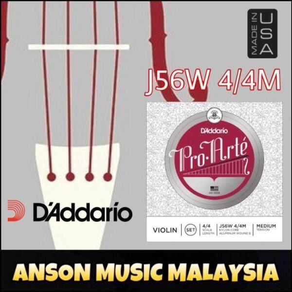 DAddario Pro-Arté Violin String Set w/Wound, 4/4 Scale, Medium Tension(J56W 4/4M) (Daddario) Malaysia