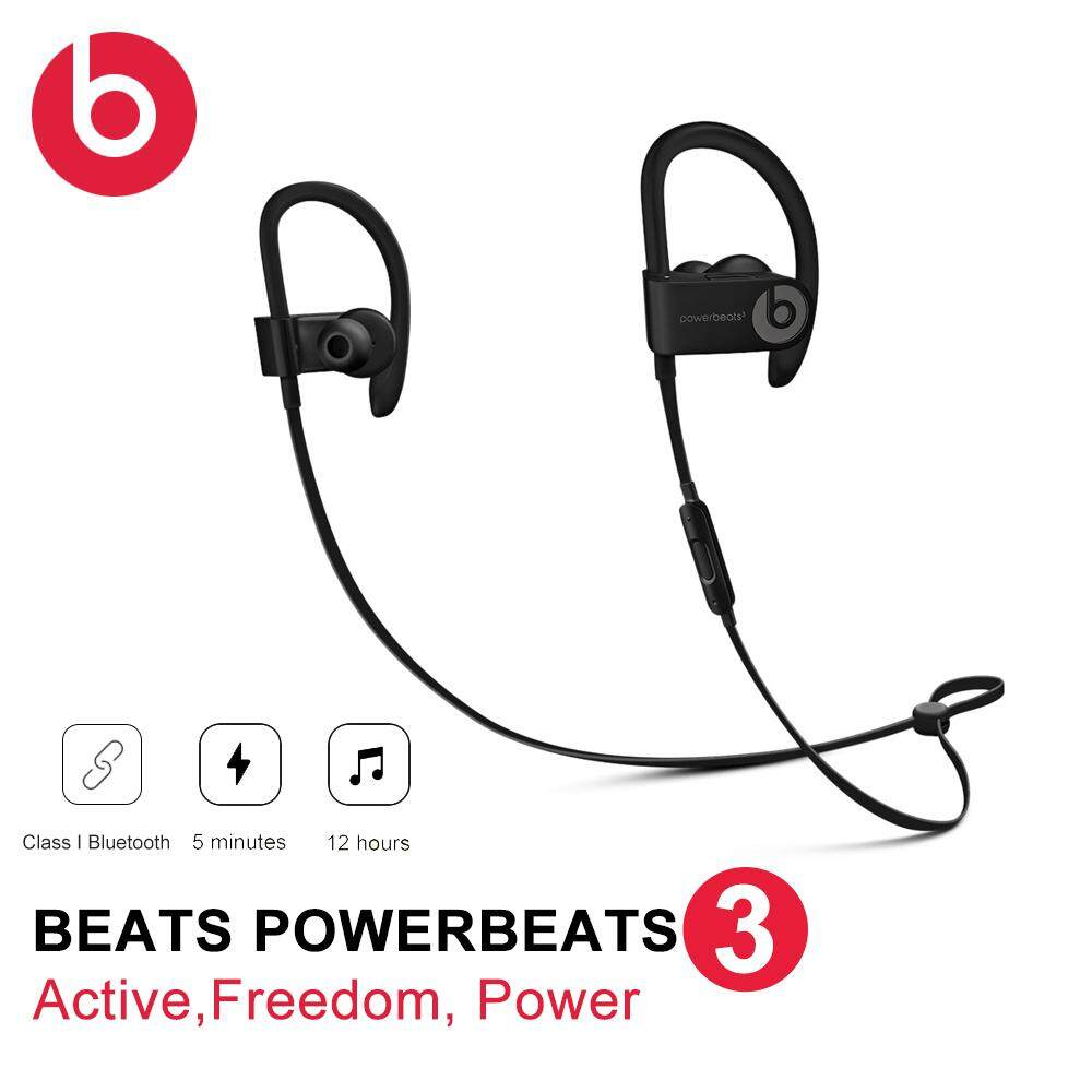 0858e9e37f2 Powerbeats 3 Original Wireless Bluetooth Water resistant In-ear Earphones  Noise Cancelling with MIC and original box as a gift for friend | Lazada PH