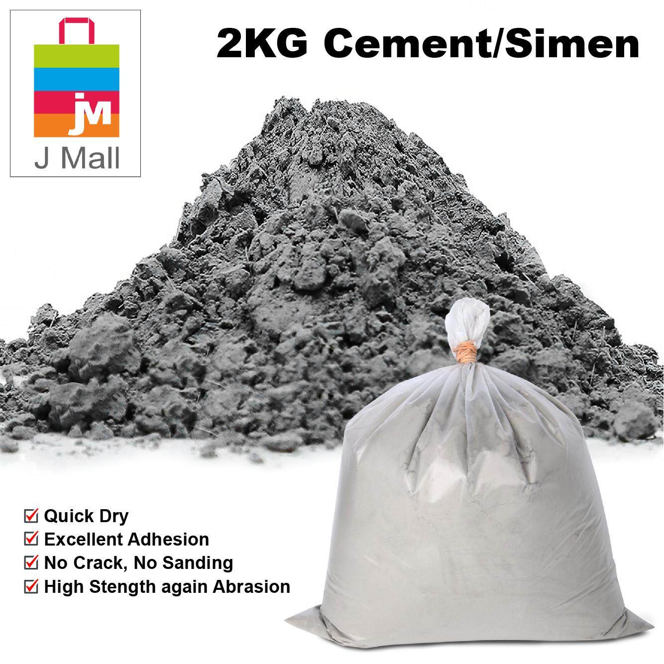 JMALL 2KG Grey Cement / Simen Biasa for Concrete Wall Touch Up DIY