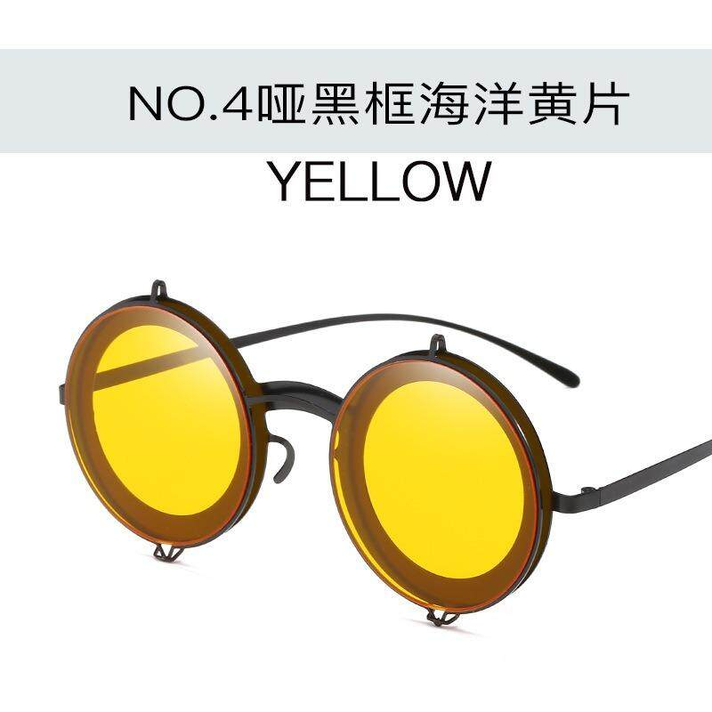 f0420cb4c793 Sunglasses for men new European and American trend round frame sunglasses  metal frame unisex fashion street