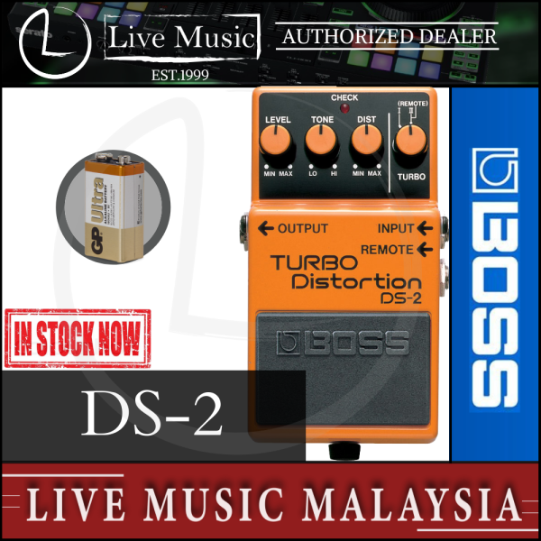 Boss DS-2 Turbo Distortion Guitar Effect Pedal (DS2) Malaysia