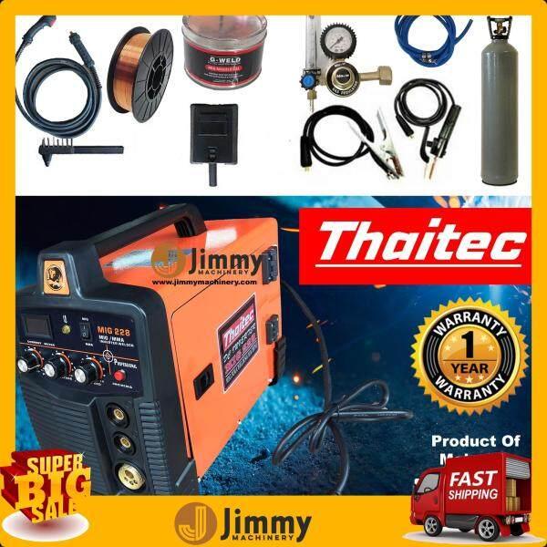 Thaitec 2 IN 1 MIG & MMA Welding Machine Heavy Duty Series MIG 228 IGBT Inverter Welder Gas Welding Arc Welding With Accesories Gas