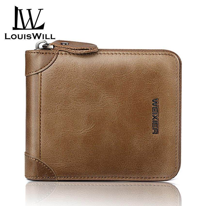 79134060965 LouisWill Short Wallet Men Fashion Wallets PU Leather Card Holder Protector  Bifold Short Purse with Zipper