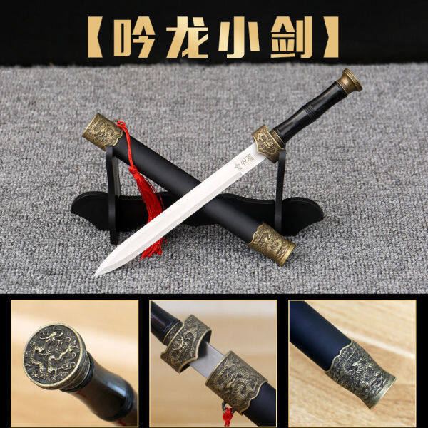 Longquan City Stainless Steel Sword Self-Defense Dagger Cold Weapon Small Sword Town House Sword All Metal Small Wooden Sword Not Open Blade Malaysia