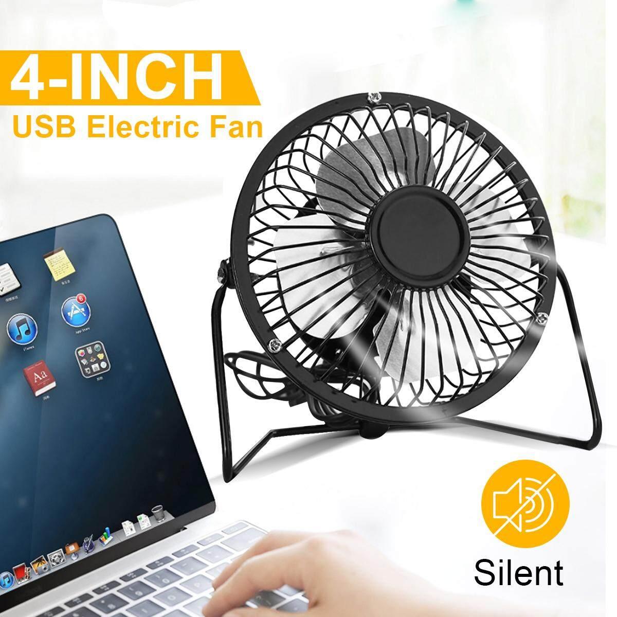 Bảng giá AUGIENB 4  USB Điện Máy Tính Để Bàn Mini Quạt Làm Mát Văn Phòng Nhà Im Lặng Di Động Máy Tính PC Cooler Điện máy Pico