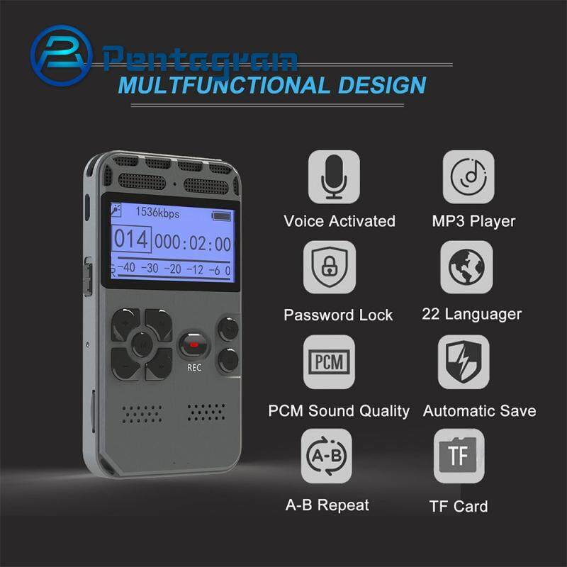 GloryStar Digital Voice Recorder Audio Recording Dictaphone MP3 LED Display Voice Activated 8GB