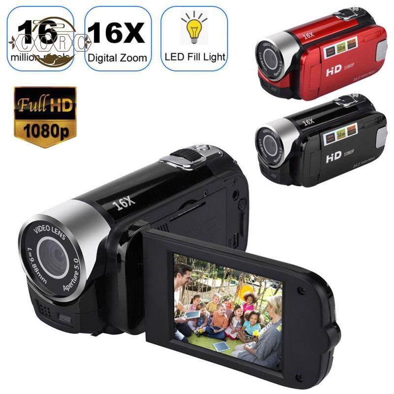 1080P HD Night Vision Anti-shake Wifi DVR Professional Video Record Digital  Camera Camcorder