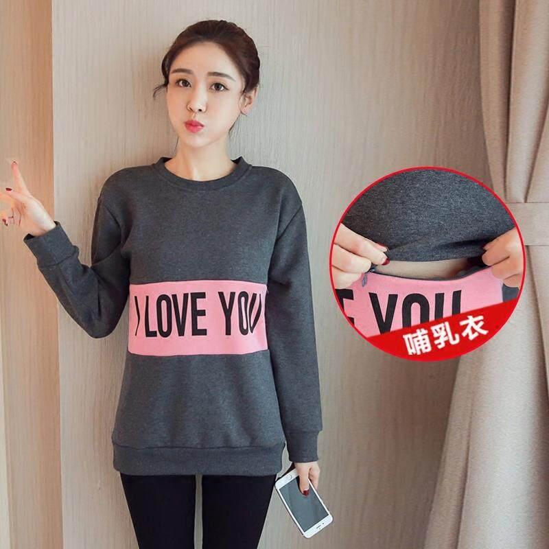 71839e330d1 Postpartum Nursing Clothes out Clothes Tops Winter Fashion New Style Thick Nursing  Sweater Bra Nursing Clothes