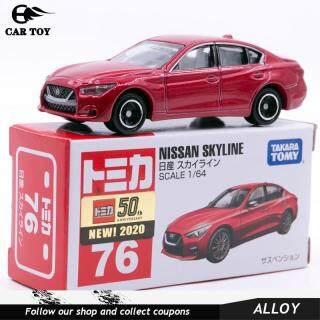 Takara Tomy Tomica Số 076 Nissan Skyline Red Scale, Đồ Chơi Xe Hơi Mini Đúc 1 64 Dành Cho Bé Trai, Mới 76 thumbnail