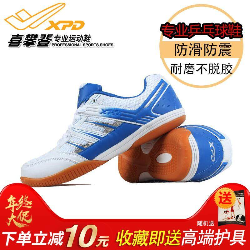 Womens Tennis Shoes, Beef Tendon, Professional Training Shoes, Non-Slip Shoes By Zxfshopping.