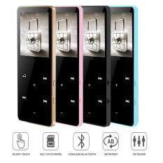 Bluetooth Mp3, Máy Nghe Nhạc Mp4 8Gb Với Phương Tiện Fm 2.4 Inch Nút Cảm Ứng Máy Nghe Nhạc Tích Hợp Loa