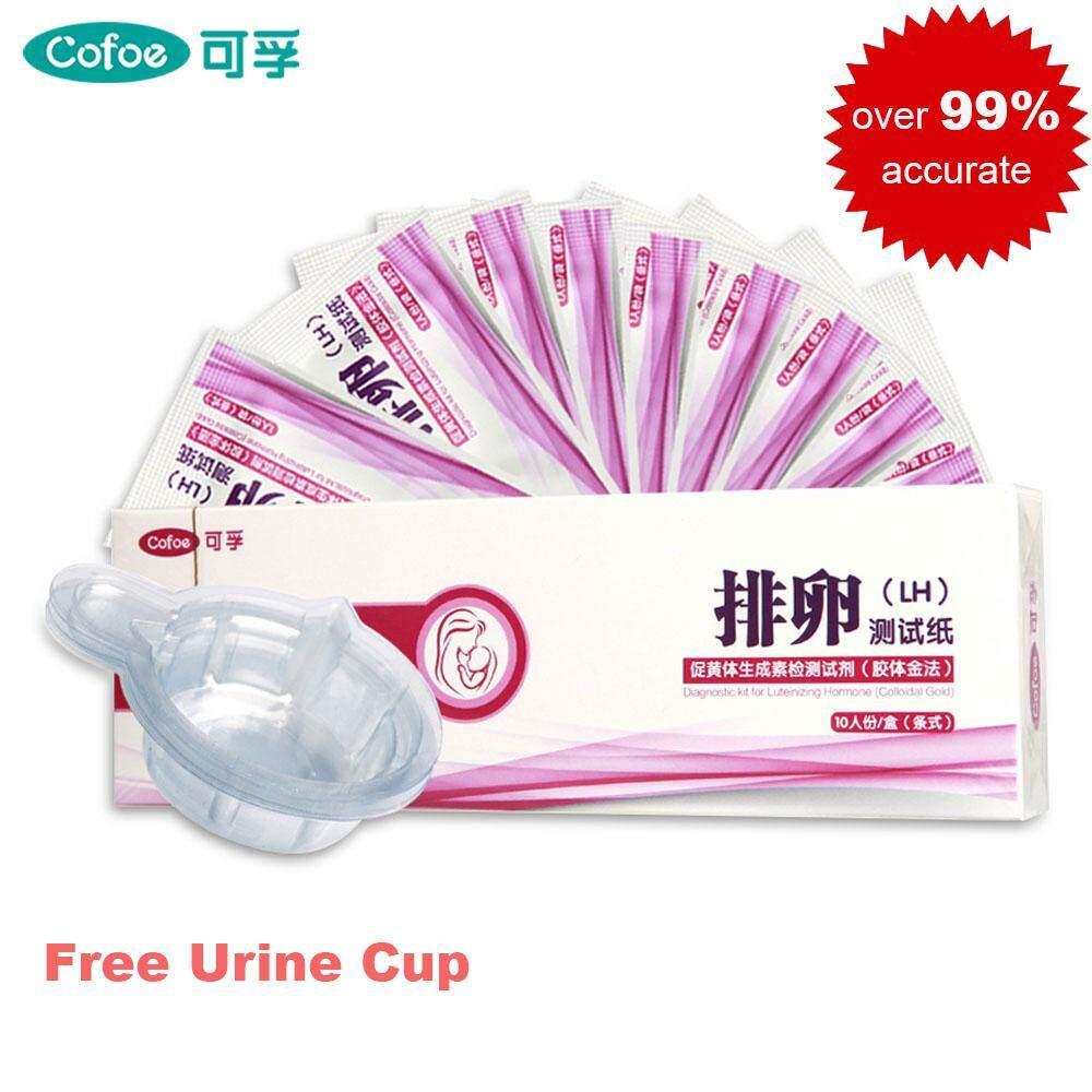 10 × Cofoe Ovulation Fertility ( LH ) Pregnancy Test Kit Strips Free 10pcs  Urine Cup