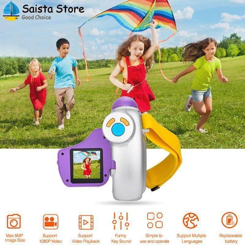 Saista Children Camera Kids Camera 1.5 Inch CMOS HD Photography