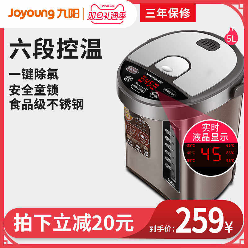 Nine Positive Electricity Heat Kettle Household Fully Automatic Electrothermal Water Bottle