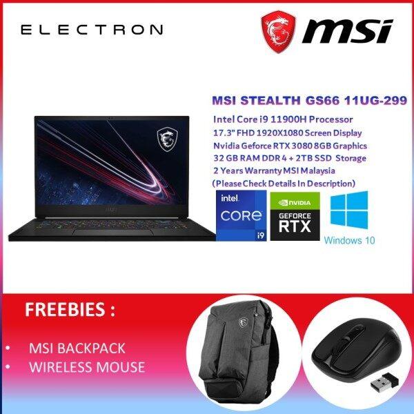 MSI Stealth GS76 11UH-299 17.3 FHD Gaming Laptop ( I9-11900H, 32GB, 2TB SSD, RTX3080 8GB, W10 ) Malaysia