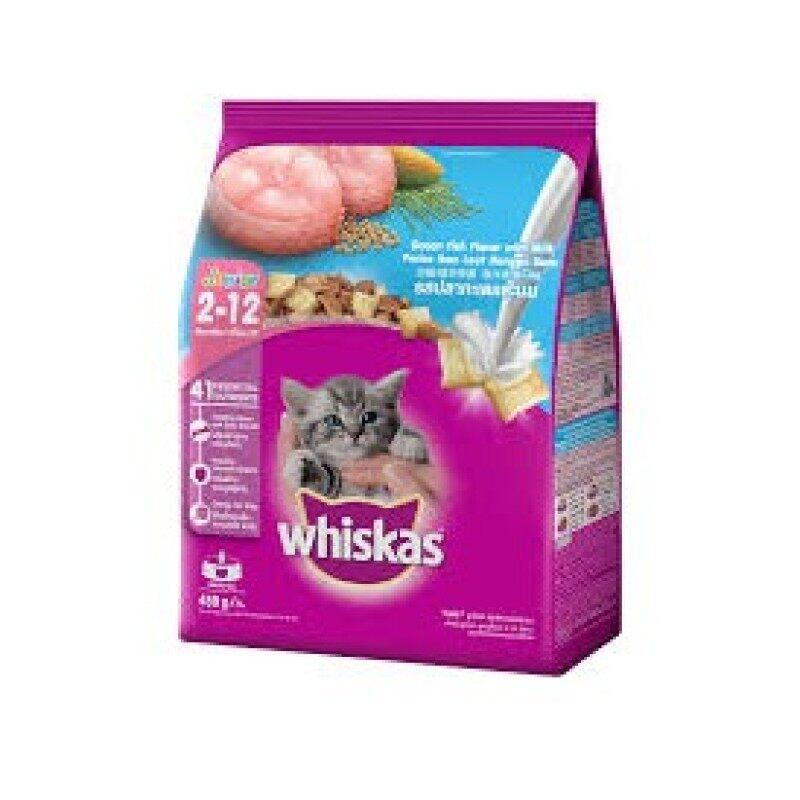 Thức Ăn Cho Mèo Con Whiskas - 1,1 Kg