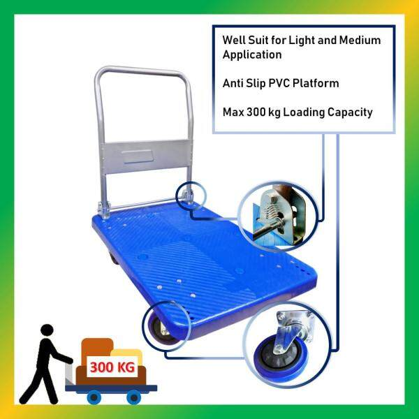 300kg Plastic Hand Trolley With Foldable Handle & TPR Wheel