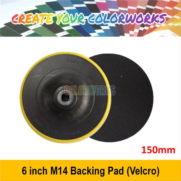 6 inch 150mm Polishing Pad Backing Pad Sanding Pad Pads For Polishing Machine (1pc)