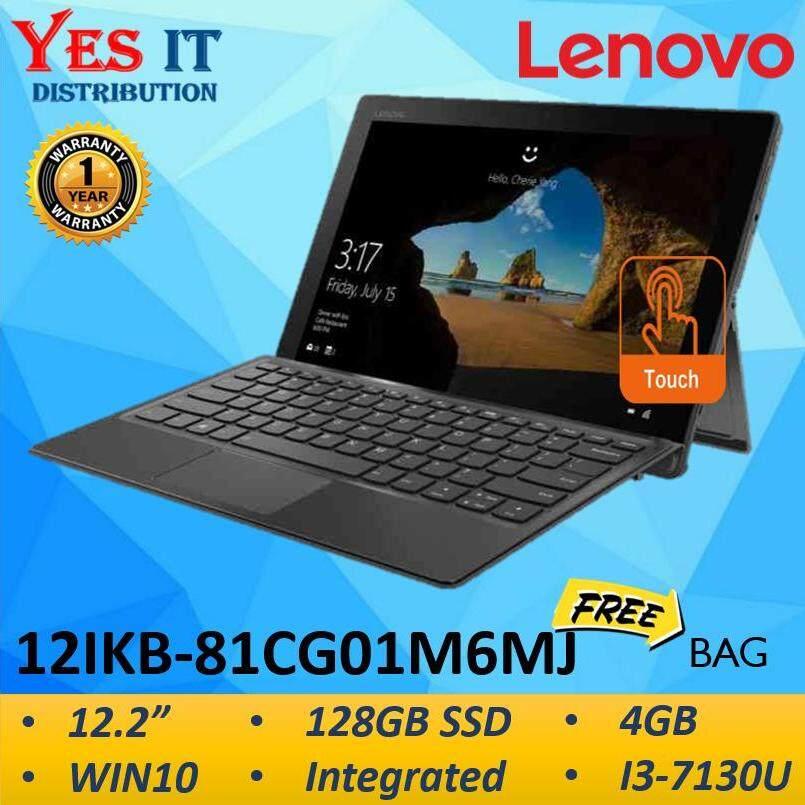 """Lenovo Ideapad MIIX 520-12IKB 81CG01M6MJ 2-In-1 Touch Laptop / Notebook GREY (i3-7130U 2.70GHz,128GB SSD,4GB,Intel,12.2"""" FHD,W10,1YW)"""