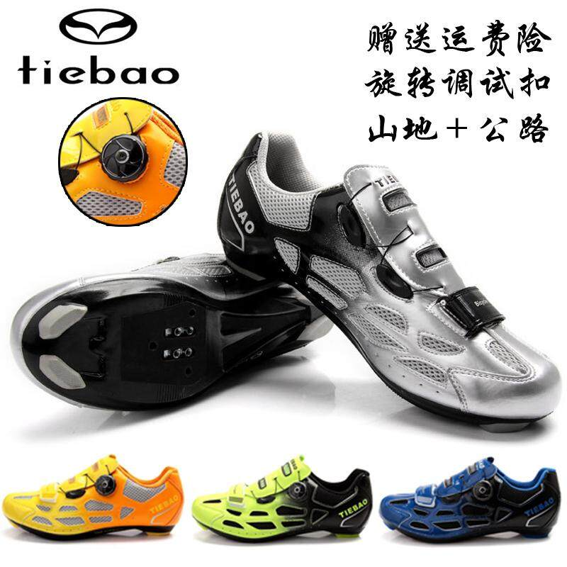 Mountain Bike Riding Shoes Bicycle Fast Lace Self-Locking Shoes Breathable Road Cycling Shoes By Zxfshopping.