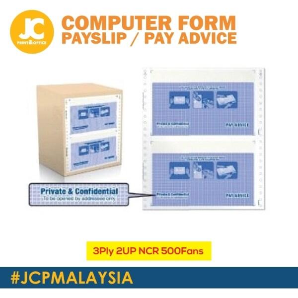 Computer Form Payslip / Pay Advice / Slip Gaji / NCR 9.5 X 11 3PLY 2UP Payslip (500FANS/BOX) READY STOCK