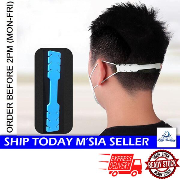 [Little B House] Silicone Mask Hook Anti-pain Ear Artifact Adjustable Earmuffs Mask Rope Extension Buckle Unisex Non-slip Ear Hook口罩神器Sambungan Mask - Mask08