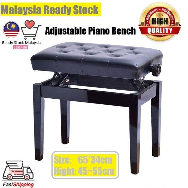 【Malaysia Ready Stock】Adjustable Piano Bench Single Seat Children Piano Seat Piano Chair Moden Keyboard Piano Bench Piano Stool可调高度钢琴椅子钢琴凳 Malaysia