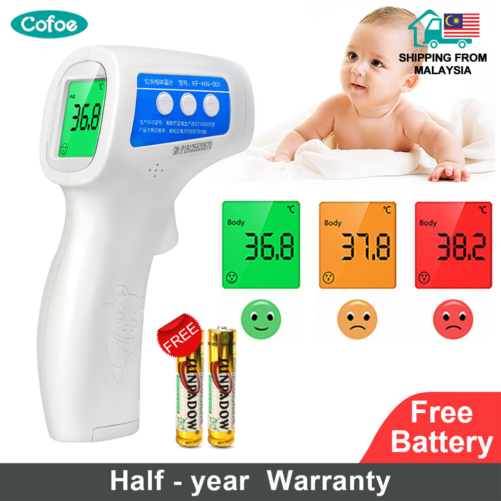 【Malaysia Stock】Cofoe 2 in 1 Infrared Forehead Thermometer Body/Object Non-contact Digital Thermal Scanner Fever LCD Termometer from Malaysia Baby Body Temperature Sensor Thermometer on Hand for Child & Adults