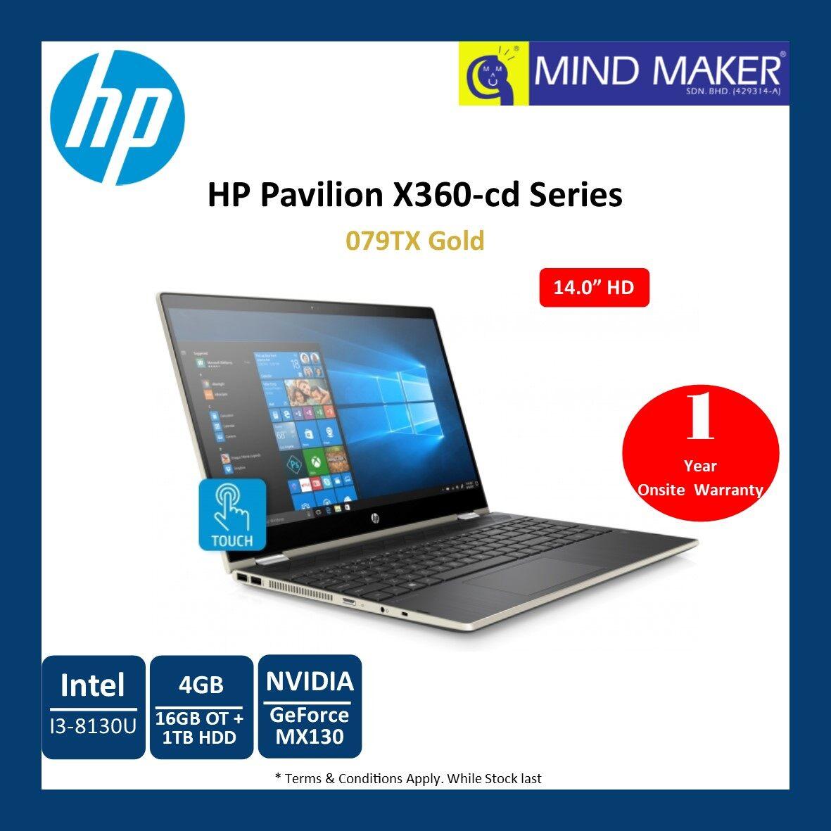 HP Pavilion X360-cd079TX Gold 14.0  HD Laptop (Intel i3-8130U/ 4GB RAM/ 16GB Optane Memory + 1TB HDD/ NVIDIA GeForce MX130/ 2 Years Warranty) Malaysia