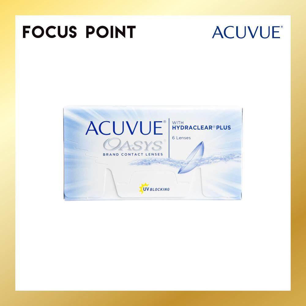 Acuvue Oasys Bi-Weekly (6 PCS)