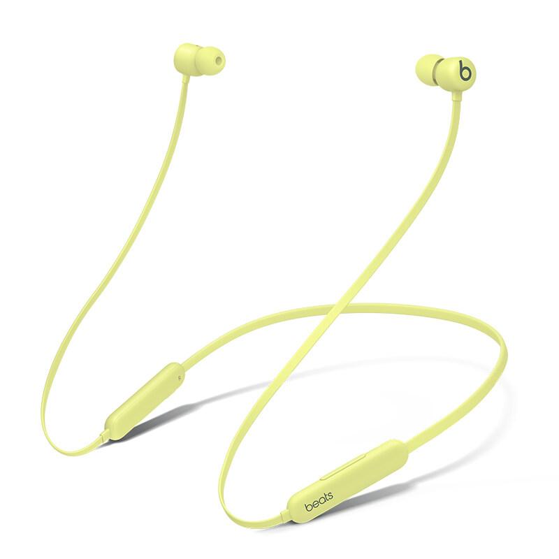 [ผ่อนดอกเบี้ยฟรี] Beats Flex Beatsx ที่เสียบหูไร้สายหูฟังบลูทูธชุดหูฟังชนิดใส่ในหู