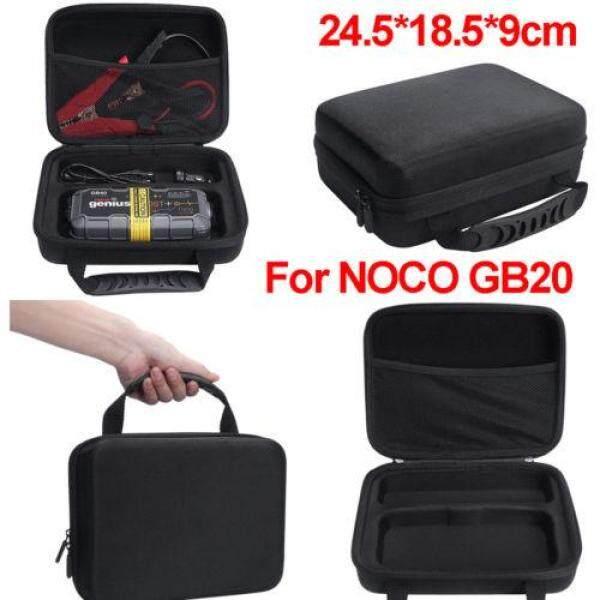 Túi Đựng Đồ, Ốp Cho NOCO GENIUS Bộ Sạc Pin Tăng Áp GB40 GB20 GB70 150, 24,5x18. 5x9cm