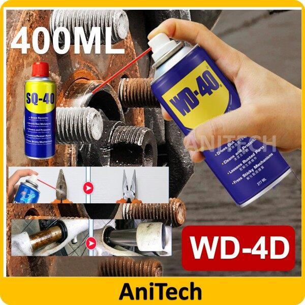 277ML / 400ML Multi Use Product Anti Rust Multi Purpose Lubricant Spray WD-4D PENETRANT & LUBRICANT SPRAY 277ML / 400ML WD4D / SQ40