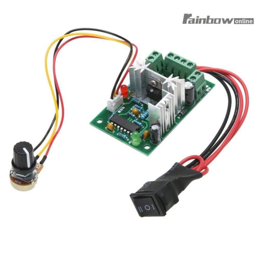 10V12V24V30V 120W PWM Adjustable Volt DC Motor Speed Controller CCM2