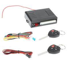 12V Car Vehicle Burglar Alarm Keyless Lock Entry Security System