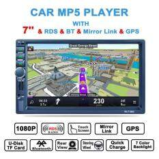 "2 Din 7"" Car MP5 Player Touch Screen In Dash Stereo Radio GPS Navigation"